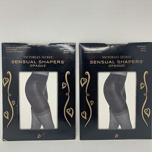 Lot of 2 Victorias Secret Sensual Shapers Sz S Tummy Hip Thigh Control Opaque