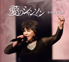 JURI KAMIYAMA-AI NO CHANSON-JAPAN CD F83