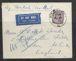 (17) Straits 1935 Cover to London - Singapore CDS