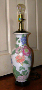 Vintage Authentic Chinese Bulging Pattern Porcelain Table Accent Lamp From Estat