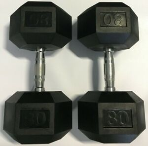 BRAND NEW 80LB PAIR OF RUBBER COATED HEX DUMBBELLS WEIGHTS FOR COMMERCIAL GYM