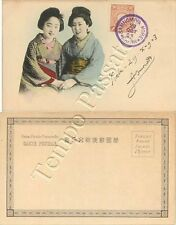 Giappone - Kobe, donne giapponesi - 1903