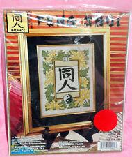 New Design Works Feng Shui Balance Counted Cross Stitch Kit Yin Yang Flowers