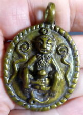YAB - YUM PENDANT AMULET TO ATTRACT WOMEN for TRUE LOVE, LUCK & FORTUNE