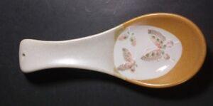 Otagiri Butterflies ceramic spoon rest