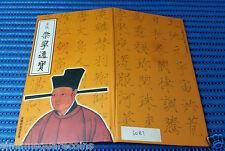 """China Song Dynasty Emperor's Handwriting Coin """"Chong Ning Tong Bao"""" (1102-1106)"""