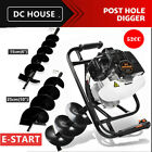 2.4HP 52CC Gas Powered Post Hole Digger With 6' 10' Earth Auger Updated 2.0