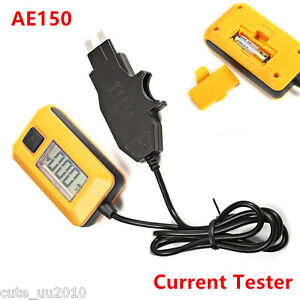 12V 23A Car Auto Current Tester by Fuse Galvanometer Diagnostic Tool AE150 NEW