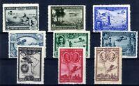 Sellos de España 1930 nº 583/591 Pro- Unión Iberoamericana Nuevos