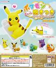 Pokemon Hug Cable cover for Apple lightning cable Gashapon Japan