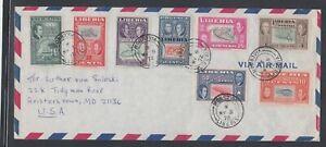 Liberia # 332-37 C168-69 Cover to von Saleski 1952 Ashman Issue