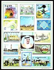 Saudi Arabia 2002 ** Bl.33 König King Fahd Stamps on Stamps