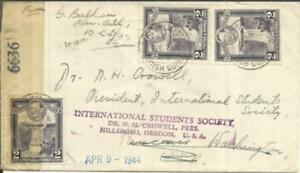 British Guiana SG#309(x3) FORT WELLINGTON 13/JA/44 WWII Censor to USA