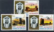 UMM AL QIWAIN 1964 BIRDS/ARCHITECTURE SET OF 3 STAMPS MNH