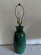 Gorgeous Large Green Vintage Mid Century Modern Haeger Table Lamp