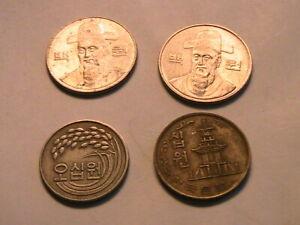Korea Mixed Lot 4 Different Old Coins Original Korean Coinage Asian Won Coins