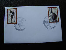 FRANCE (timbre service) - enveloppe 12/7/2001 (cy6) french