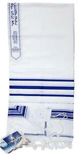 "Talitnia Kosher Acrylic Tallit Prayer Shawl Blue Silver Stripes 56"" x 76"""