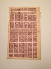 1922, Armenia, 303, Sheet of 84, Mint