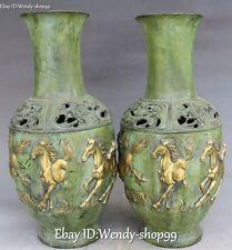 """13"""" Old Chinese Bronze Gild Running Horse Horses Flower Bottle Vase Jar Pot Pair"""