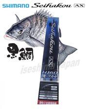 [NEW] SHIMANO Seihakou Fishing Rod / Black Sea Bream Dumpling Raft Fishing