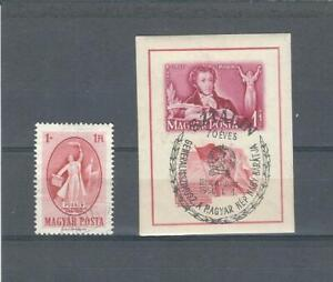 HUNGARY 1949 USED STAMP AND IMPERFORATED S/S SEE