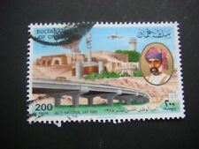 Oman (Sultanate) 1985 National Day 200b value SG 312 Used Cat £6.50