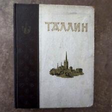 1955 ТАЛЛИН Альбом Эстония; TALLINN Album Estonia; Estonian Architecture RUSSIAN