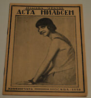 1926 Rare Asta Nielsen Danish silent movie star Avant-Garde Brochure lithography