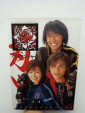 Ninpuu Sentai Hurricanger Photo Art Book Fantastic Collection Japan Hurricaneger