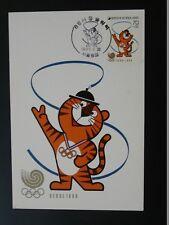 olympic games Seoul 1988 maximum card Korea 73285