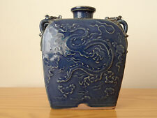 c.15th - Antique Chinese China Yuan Ming Dragon Porcelain Blue Flask Bottle
