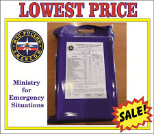MES Russian food mre Emercom full 1 day ration army military 4730 kCal exp.2020