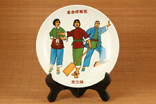 old porcelain Great Cultural Revolution plate home decoration no wood stand