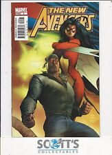 New Avengers  #5  NM  (1:15 Granov variant)