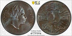 IRAK  , 1 FILS 1953 KING FAISAL II - PCGS MS 63 BN  , RAREN