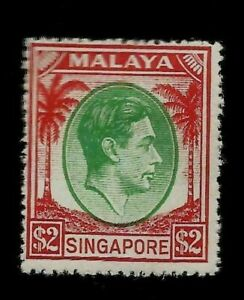 1948 Singapore King George VI $2.00 Face Value Mint Stamp Perf 18 SG 29