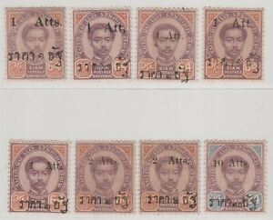 Siam Thailand King Rama V Group of 8 Surcharged Stamps Mint