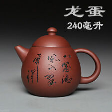 Chinese Handmade Yixing Zisha Teapot Zini Lettering Egg Shape Teapot 240ml