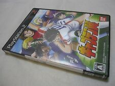 Airmail Delivery. 7-14 Days to USA. USED PS2 Captain Tsubasa. Japanese Version.