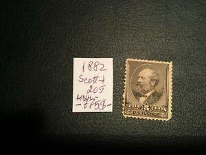 United States stamp 1882 Garfield 5c brown Scott # 205 MNH Rare