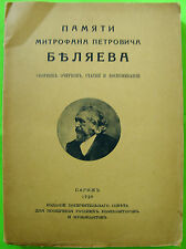 RUSSIAN book Paris 1929