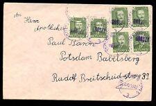 Poland 1950 cover GROSZY overprint on 5zt x6 NIEMODLIN?