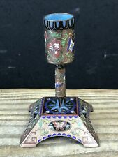More details for vintage cloisonne footed candle holder with enamel flower and butterfly detail