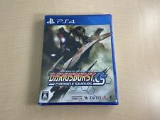 Darius Burst Chronicles Sabers Normal Edition - PS4 Japan