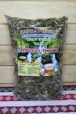 Ukrainian Carpathian Tea Longevity  Herbal  Tisane  100 g / 3.5 oz