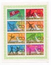 1976 KOREA Mini Sheet OLYMPICS MONTREAL First Day Cover SGMSN1536