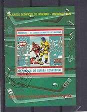 Guinea Ecuatorial 1974 - Sport  (Hockey)