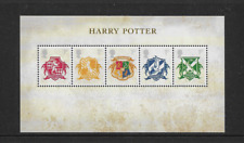 2007 Great Britain - Harry Potter Mini Sheet - Mint and Never Hinged.
