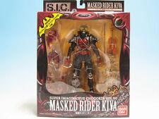 S.I.C. VOL. 50 Kamen Rider Kiva Action Figure Bandai